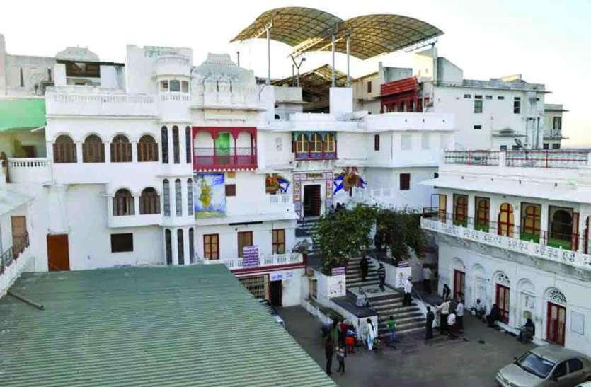 BREAKING : गोस्वामी परिवार के झगड़े से धुमिल हो रही श्री द्वारकाधीश मंदिर की छवि