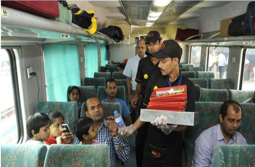 खुशखबरी! रेलवे ने दिया यात्रियों को नया तोहफ़ा, अब सस्ती हुई ये सेवाएं