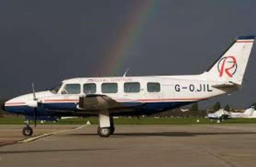 पुराने स्कूल से शुरू होगा बाड़मेर-जोधपुर हवाई सफर