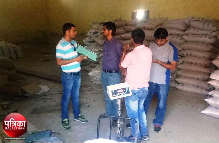 बांसवाड़ा : जांच दल के सामने बोले किसान- गेहूं तोलने के लिए निरीक्षक मांग रहा था कमीशन