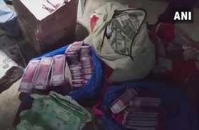 यहां पकड़ा गया 7 करोड़ रुपए की नकली नकदी, देखें वीडियो