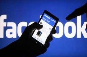 इजिप्ट में फेसबुक के खिलाफ जारी फतवा, LIKE को बताया इस्लाम विरोधी