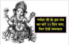 Ganesha Gayatri Mantra In Hindi Hindi News Ganesha Gayatri Mantra