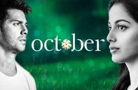 'October' Day 5:अच्छी कहानी के बावजूद Box Office पर धमाल करने में नाकाम, 5 दिन में कमाएं बस इतने करोड़