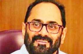 बदनाम करने को 'कम कैश' की राजनीति कर रही कांग्रेस: चंद्रशेखर