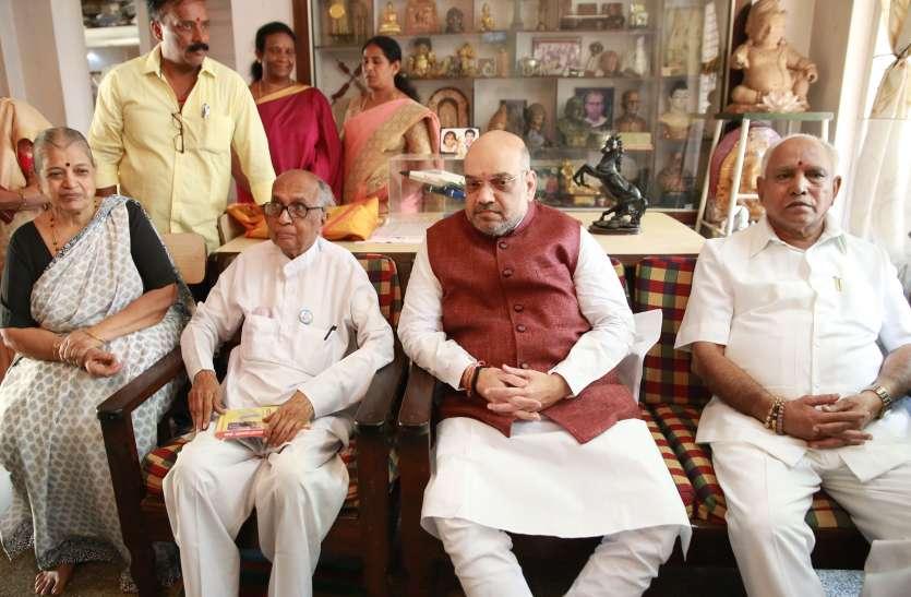 दक्षिण में कर्नाटक भाजपा का प्रवेश द्वार, सत्ता में लौटेगी पार्टी