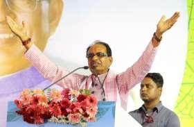 किसानों के गांव बंद आंदोलन पर मप्र के सीएम शिवराजसिंह चौहान ने दिया ये बड़ा बयान