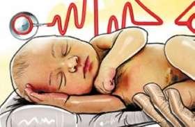 डॉक्टर की लापरवाही से गर्भस्थ शिशु की मौत