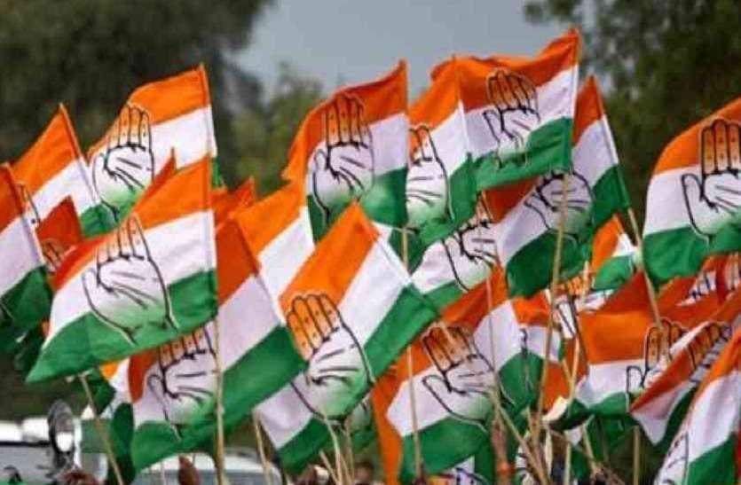 बीजेपी सरकार के खिलाफ कांग्रेस भरेगी हुंकार, दिल्ली में जनाक्रोश रैली  में गरजेंगे कांग्रेसी
