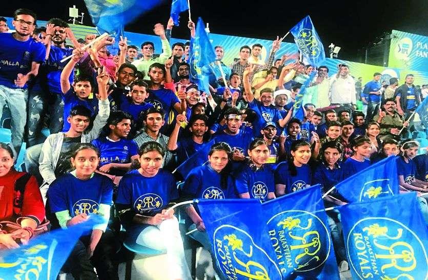 जयपुर में आइपीएल देखने वाले दर्शकों को नहीं देने होंगे पैसे,फ्री हुई सुविधा