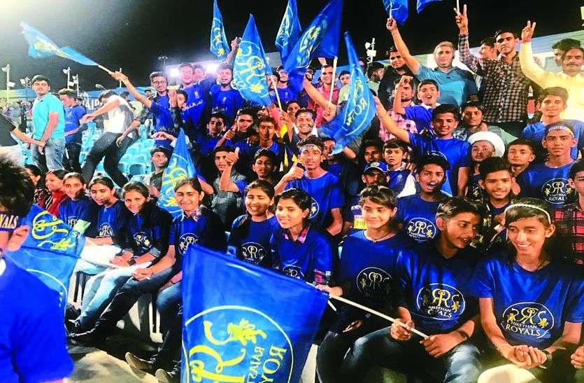 सटटा बाजार ही नहीं जयपुर में हो रहे आइपीएल मैचों में भी खिलाड़ी और टीम के हिसाब से तय होती है टिकटों के कालाबाजारी की कीमत