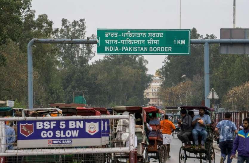 तीन बच्चों की विधवा मां यह राज लेकर गई बॉर्डर पार पाकिस्तान, अब घर पहुंची निकाह की खबर