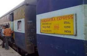 रेलवे स्टेशन में जवानों ने उतारे कपड़े, खड़ी रही ट्रेन