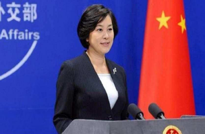 पाकिस्तान के बचाव में उतरा चीन, पीएम मोदी ने कहा था आतंक का निर्यात करने वाली फैक्ट्री