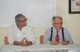 गुजरात विद्यापीठ में यूनिवर्सल हीलिंग प्रोग्राम सेंटर आज से