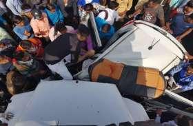 ट्रक-कार भिड़ंत में दम्पती सहित तीन की मौत
