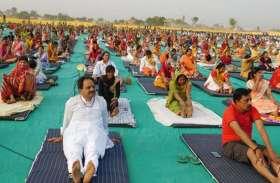 गूंजा ओम-नमोकार मंत्र, बाबा रामदेव ने कराए योग