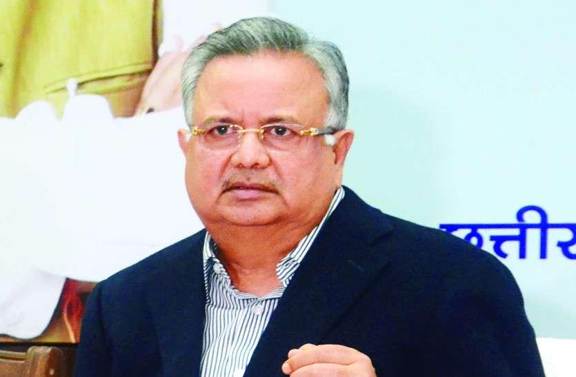 Vikas Yatra: 50 लाख परिवारों को स्मार्टफोन, किसानों को धान का बोनस भी बांटेंगे CM