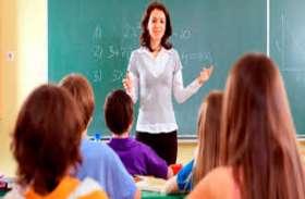 अब कोर्स के लिए शिक्षकों को देंगे विशेष ट्रेनिंग