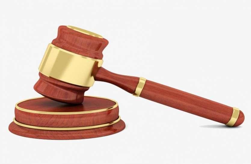 पूर्व मंडी उपाध्यक्ष की पत्नी की हत्या के मामले में तीन आरोपियों को आजीवन कारावास की सजा
