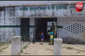 योगी राज में अधिकारियों ने आदेश के विपरीत कर दिया दर्जनों अध्यापकों को मनचाहे स्कूल से संबद्ध