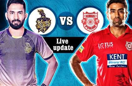 Live KKR vs KxiP : पंजाब की आतिशी शुरुआत, गेल और राहुल की आक्रामक बल्लेबाजी