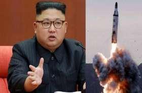 सनकी तानाशाह ने आज से उत्तर कोरिया में किया बड़ा बदलाव, नहीं करेंगे परमाणु परीक्षण