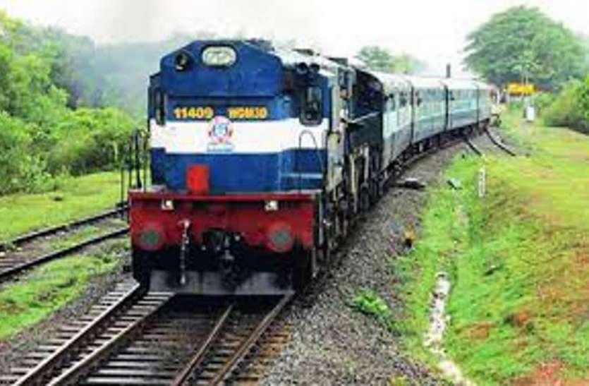 यात्रीगण कृपया ध्यान दें- रेलवे का नया खुलासा