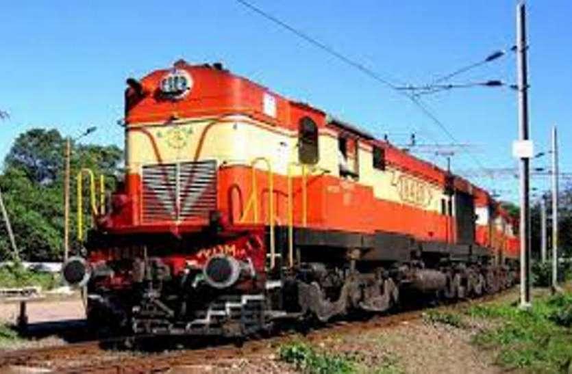 शिखरजी एवं वैष्णो देवी की तीर्थ यात्रा पर जाएंगे265 तीर्थयात्री
