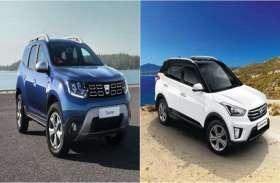 Duster और Creta इन फीचर्स में देती हैं एक दूसरे को टक्कर, लेकिन माइलेज में ये कार है खास