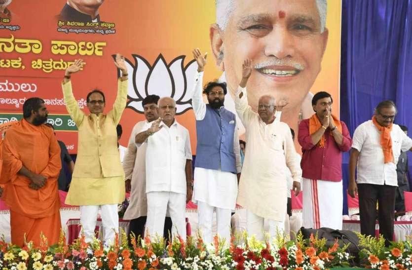 टिकट नहीं मिलने से नाराज पूर्व मंत्री बेलमगी ने छोड़ी भाजपा