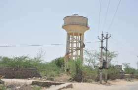टेक्रिशियन के बगैर ही सप्लाई हो रहा था मोहनपुरा का पानी
