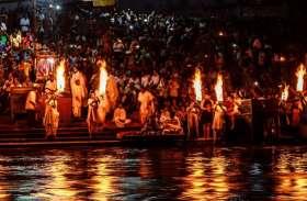 गंगा सप्तमीः पाप-नाशिनी, मोक्ष प्रदायिनी, सरितश्रेष्ठा है गंगा मैया, दर्शन मात्र से दूर होते हैं सब पाप
