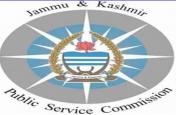 JKPSC recruitment - रेंज ऑफिसर ग्रेड-I के पदाें पर निकली वैकेंसी, करें आवेदन