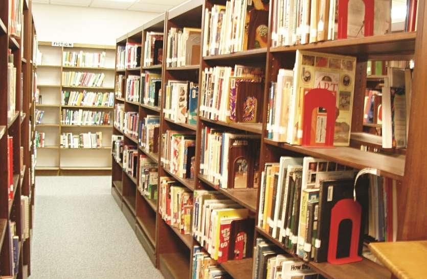 केंद्रीय पुस्तकालय का समय बदला लेकिन व्यवस्थाएं नहीं,सुविधाओं को तरस रहे विद्यार्थी