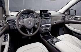 Mercedes Benz बना रही है अब तक की सबसे ज्यादा लग्जीरियस SUV, जानें कीमत
