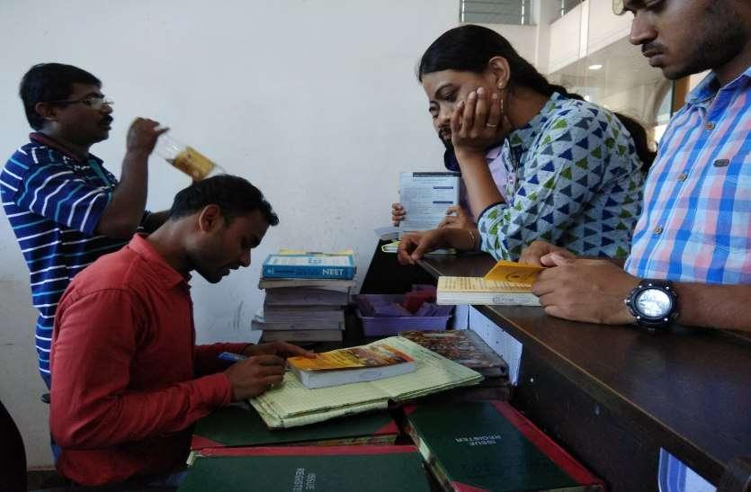 जिला ग्रंथालय ने रायपुर में खोली 12 मिनी लाइब्रेरी, जानिए कहां-कहां