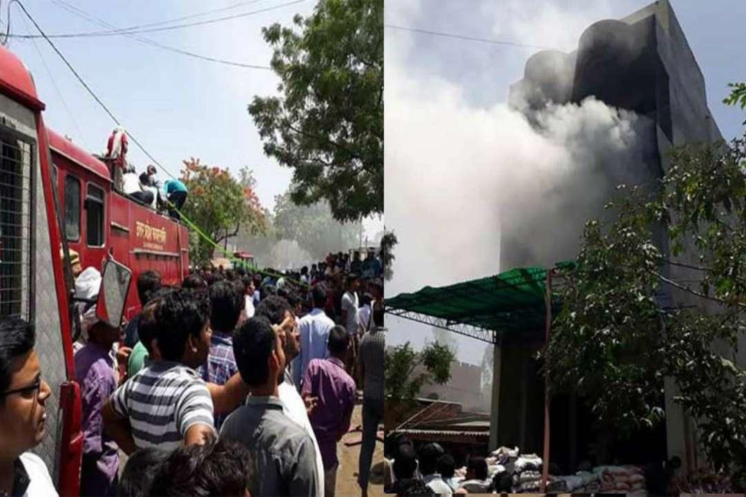 Massive Fire in Azamgarh