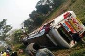 टैंकर से टकराई श्रद्धालुओं की बस, 4 की मौत