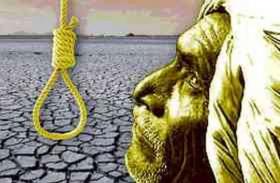 पुणे: सुसाइड नोट में दो मंत्रियों के नाम का जिक्र कर किसान ने कर ली आत्महत्या