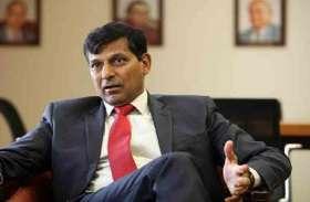 रघुराम राजन बन सकते हैं बैंक ऑफ इंग्लैंड के प्रमुख, संभावित दावेदारों में सबसे ऊपर है नाम