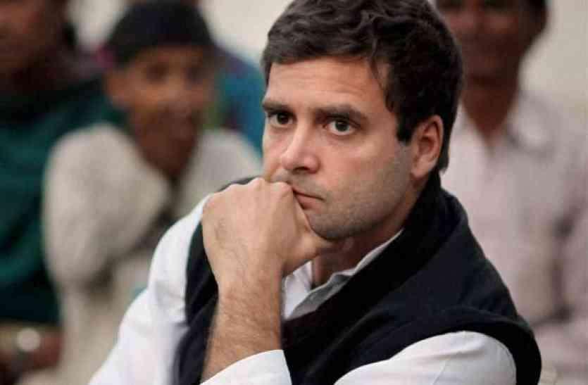 राहुल गांधी के आने से पहले ही यह क्या हो गया कांग्रेस में ....