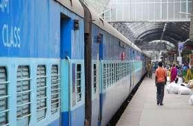 अगर आप करते हैं रेल में सफ़र तो ये जरूर पढ़ें, रेलवे ने इस सिस्टम में कर दिया है ये बड़ा बदलाव