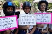 Road Safety Week : हेलमेट पहनेे बच्चों ने दिया ये संदेश.. उदयपुर में हुआ सड़क सुरक्षा सप्ताह का आगाज