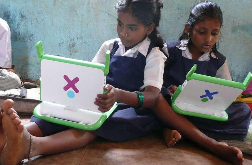 सरकारी स्कूलों में बच्चों को पढ़ानें का अनूठा अभियान , जिसे देख कर आप भी करेंगे तारीफ