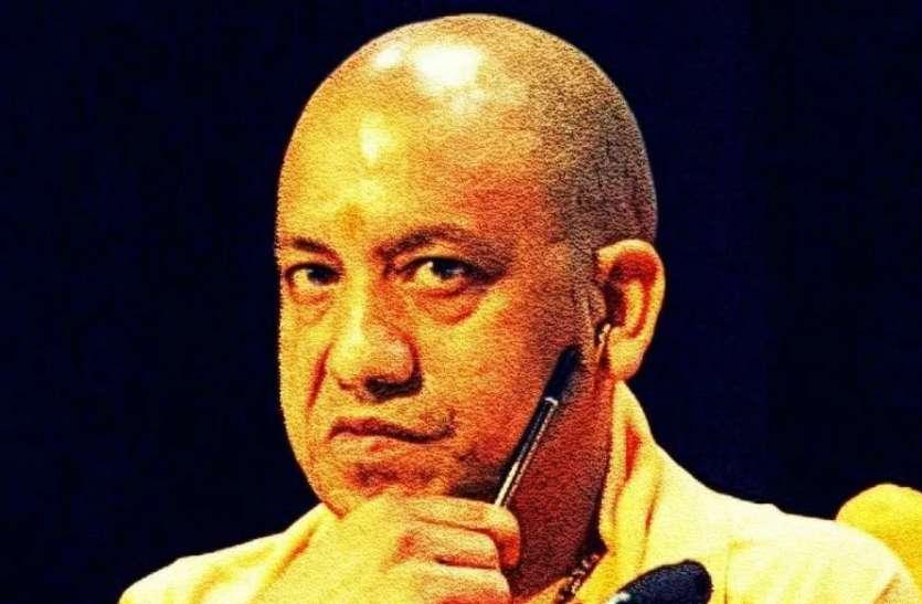 प्रतापगढ़ पहुंचे CM योगी, बैठक में बोले, शाम तक निलम्बित हो जाने चाहियें ये अधिकारी-कर्मचारी