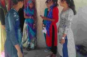 एबीवीपी का सामाजिक अनुभूति कार्यक्रम आयोजित