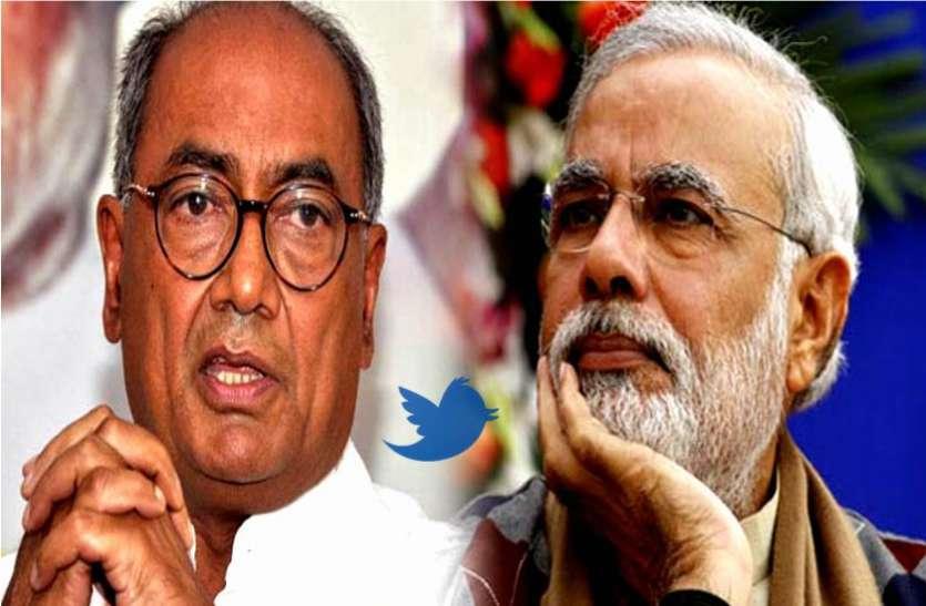 बड़ी खबर: मोदी के MP दौरे पर दिग्विजय सिंह का हमला, कहा, सिर्फ अपने मन की सुनते हैं पीएम