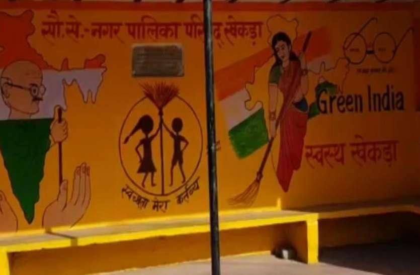 भारत माता को झंड़े की जगह थमा दी झाडू तो लोगों ने सोशल मीडिया पर किया ट्रोल