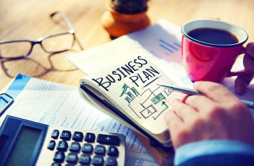 शुरू करने जा रहे है खुद का बिजनेस तो आपकी हेल्प कर सकते है ये आसान टिप्स